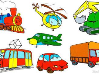 """Урок окружающего мира """"Виды транспорта"""" 2 класс"""