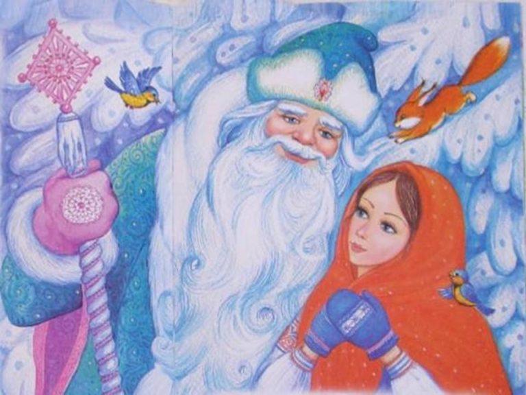 по детей для картинки морозко сказке