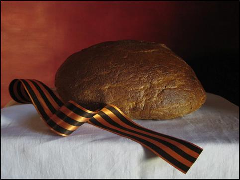 Хлеб драгоценность!